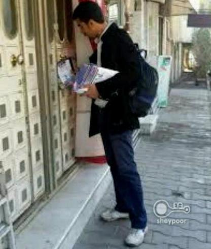 پخش تراکت در شهرک گلستان