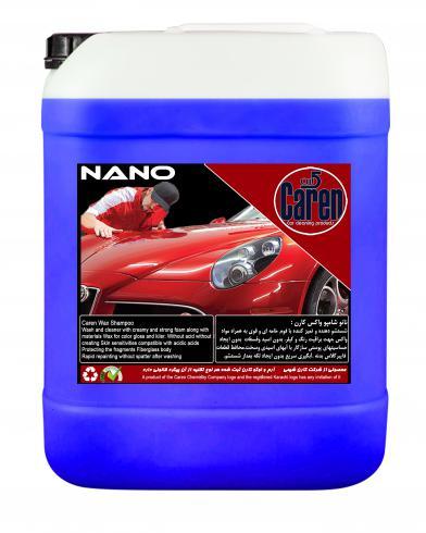 شامپو کارواش و انواع محصولات مراقبت خودرویی کارن شیمی
