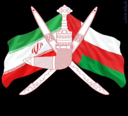 حمل و ارسال انواع کالا به کشور عمان   حمل دریایی به عمان