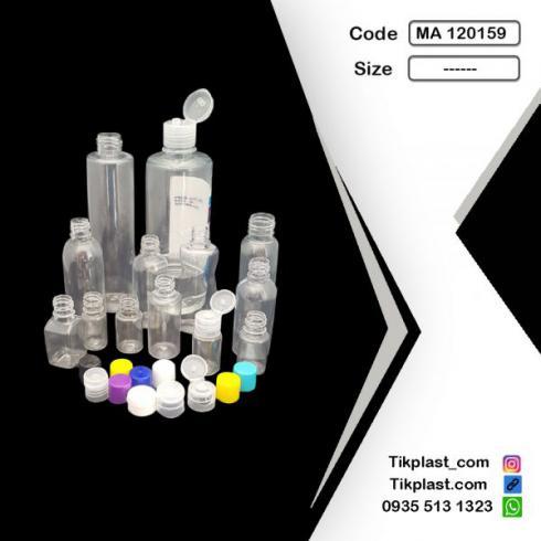 تولید کننده بطری پت استوانه ای 20 ، 30 ، 60 ، 120 و 250 سی سی