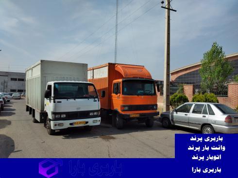 اتوبار اسلامشهر.باربری اسلامشهر حمل مبل اسلامشهر