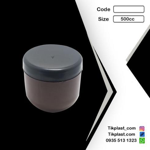 فروش ویژه قوطی کرم 500 گرمی با رنگبندی + درب