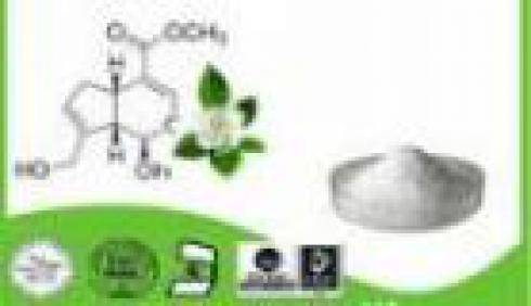 عرضه ماده جنیپین-Genipin (کراس لینکر 100% گیاهی)