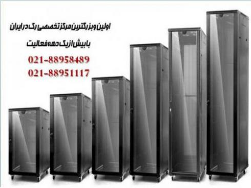 فروش کابل فیبر نوری کابل شبکه نگزنس کابل نگزنس