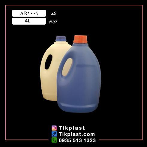 بطری طرح پریل 4 و 3 لیتری پلاستیکی ارزان