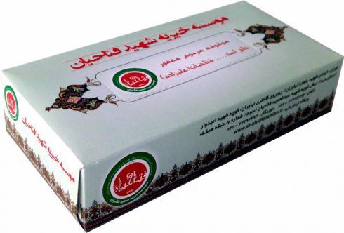 تولید کننده انواع جعبه و دستمال کاغذی تبلیغاتی
