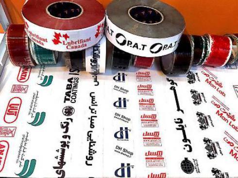 تولید کننده نوار چسب پهن بسته بندی PSL -ZASS کارتن و چسب چاپدار