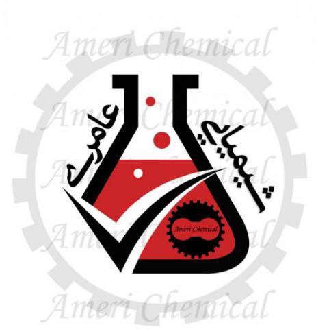 شیمیایی عامری
