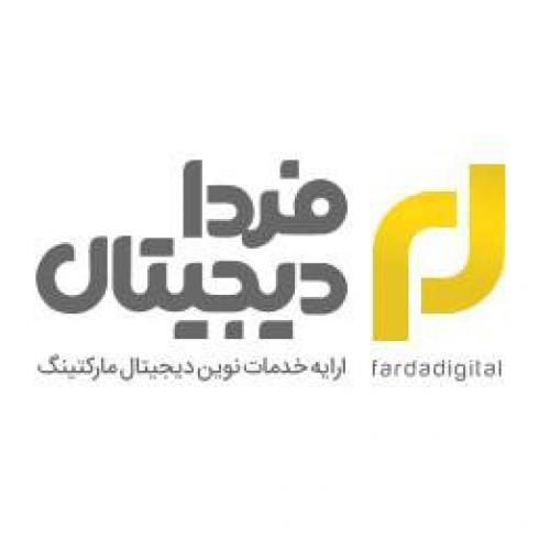 فردا دیجیتال, ارائه خدمات نوین دیجیتال مارکتینگ