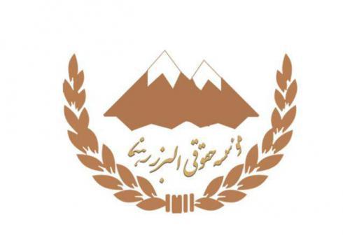 موسسه حقوقی ثبتی البرز رهنما
