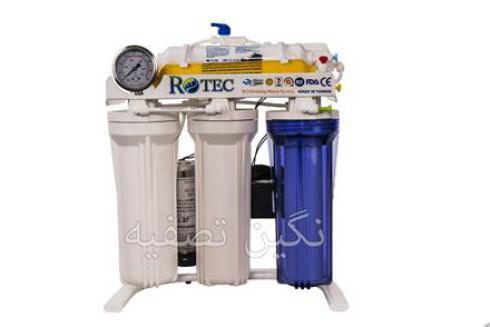 بورس دستگاه تصفیه آب و آبسردکن آبجوشکن سافت واتر