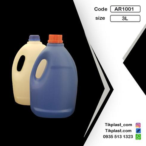 بطری 3 لیتری طرح پریل مناسب شوینده با رنگبندی + درب