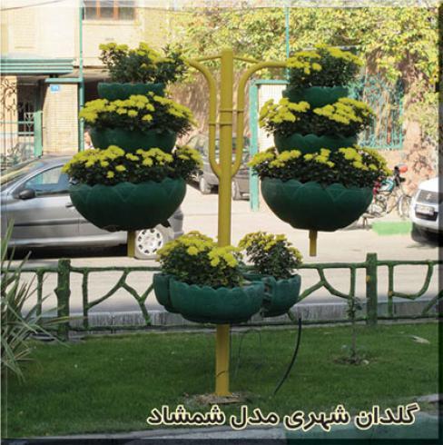 گلدان فضای شهری به شکل صنوبر-سرو-پرهون