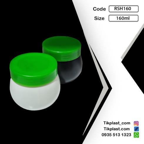 فروش عمده انواع قوطی کرم خالی تک جداره 100 ، 120 و 160 گرمی