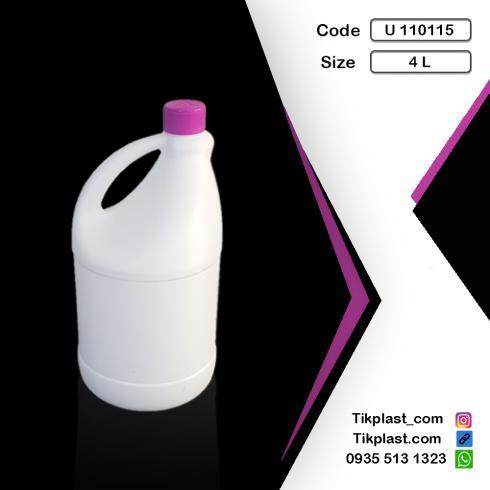 قیمت بطری پلاستیکی 4 لیتری طرح سفید کننده + درب