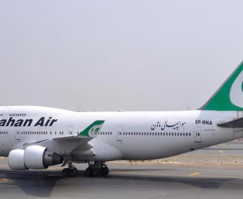 چارتری فروش بلیط هواپیما