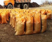 تولید و فروش انواع کود صنعتی و کشاورزی در مرکزی