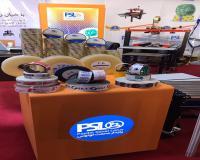 تولید کننده انواع نوار چسب PSL چاپدار