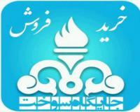 فروش جایگاه بنزین در تهران ۷.۵ میلیارد