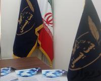 شرکت آب و راه ثبت وصدور تهران
