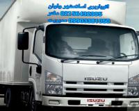 خدمات حمل و نقل اثاثیه اسلامشهر واوان 20متری