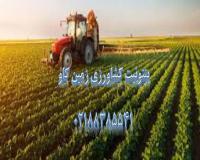 فواید بنتونیت در کشاورزی