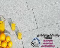 سنگ گرانیت مروارید مشهد ، فروش دستگاه سنگبری