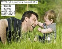 نمایندگی بیمه ایران قیطریه | صدور آنی بیمه بدنه در محل