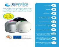 فروش ویژه تصفیه هوای خانگی
