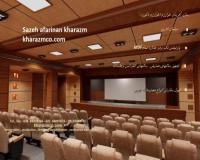 سالن کنفرانس ، آمفی تئاتر ، مبلمان اداری