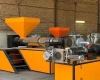 تولید کننده بیل جلو تراکتور 285 فرگوسن 4 جک و 3 جک 02136612330-02133939802