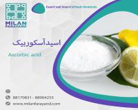فروش ویژه اسید آزکوربیک ویتامین ث