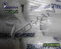 فروش ویژه انیدرید فتالیک-PA