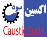 Caustic Soda oxinsood
