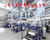 تعمیر انواع دستگاه های تولید نایلون در سر ا سر کشور