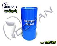 فروش ویژه  ایزوپروپیل الکل