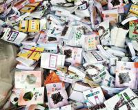 خریدار ضایعات کتاب کاغذ اسما و روزنامه باطله