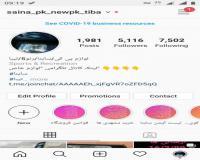 لوازم پی کی پخش قطعات به کل ایران