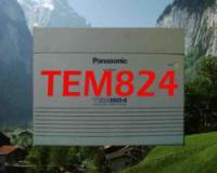 نصب دستگاه تلفن پاناسونیک TEM824