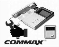 تعمیر آیفون تصویری کماکس Commax