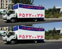اتوبار شهریار