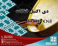 فروش مواد اولیه روغن DOP