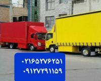 اتوبار حمل ونقل اثاثیه باربری شهریار حمل ونقل مبلمان و جهیزیه