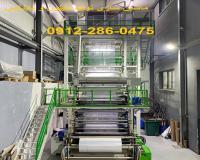 ماشین سازی تولید نایلون و نایلکس