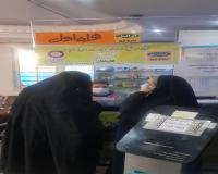 صدور کارت هوشمند در خیابان پرستار