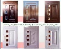نصب و سرویس آسانسور در ساری. مازندران