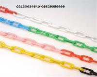 زنجیر پلاستیکی ضخیم رنگ قرمز سفید