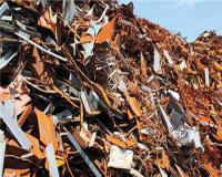 بهترین خریدار ضایعات آهن , روی , مس , آلومینیوم , برنج , میلگرد , تیر آهن بالاترین قیمت در تناژ بالا