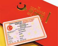 اخذ اقامت ترکیه، ویزای کانادا ، پاسپورت ترکیه