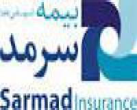 بیمه شخص ثالث اقساطی با تخفیف ویژه و ارسال رایگان